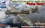 1-48-Curtiss-P-40C-Hawk-81-A2-Flying-Tigers