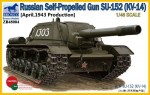 1-48-Russian-Self-Propelled-Gun-SU-152-KV-14-March-1943