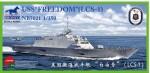 1-350-LCS-1-USS