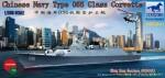 1-350-Chinese-Navy-Type-056-Class-Corvette-596-597