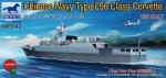 1-350-Chinese-Navy-Type-056-Class-Corvette-582-583