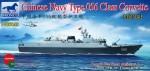 1-350-Chinese-Navy-Type-056-Class-Corvette-580-581