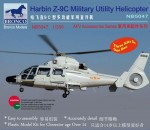 1-350-Harbin-Z-9C-Military-Utility-Helicopter-3-per-box