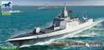 1-350-055-DDG-Chinese-Navy-Type-Large-Destroyer