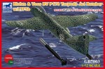 SALE-1-35-Blohm-and-Voss-Bv-P-178-Torpedo-Jet-Bomber-with-LTF5b-Torpedo