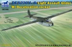 1-72-DFS-230V-6-Light-Assault-Glider-with-Deceleration-Rocket