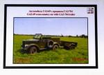 1-72-GAZ-69-cross-country-car-w-GAZ-704-trailer
