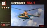 1-72-Mi-1
