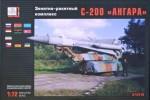 1-72-S-200-ANGARA-Anti-Aircraft-Missle-System