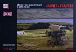 1-72-RAPIER-FSA-FSB1-Anti-Aircraft-Missle-System