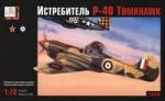 RARE-1-72-P-40-Tomahawk