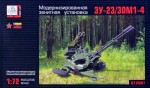 1-72-ZU-23-30M1-4-Upgraded-Anti-Aircraft-Gun