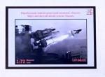 1-72-SAM-Giant-Bow-II-launcher