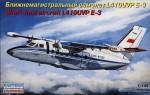 1-144-Let-L-410UVP-E-3-short-haul-aircraft