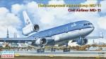 1-144-McDonnell-Douglas-MD-11-GE-KLM1690
