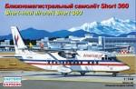 1-144-American-Eagle-Short-360
