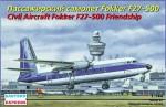 1-144-Fokker-27-500