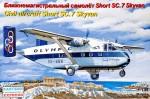 1-144-Short-SC-7-Skyvan-civil-aircraft-Olympic