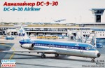 1-144-DC-9-30-Airliner