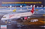 1-144-B-752-medium-range-airliner