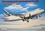 1-144-Civil-Airliner-A-318-Air-France