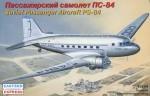 1-144-Passenger-Aircraft-PS-84