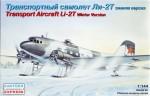 1-144-Transport-aircraft-LI-2T-winter-version