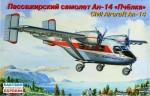 1-144-Soviet-Passenger-Aircraft-An-14-Aeroflot