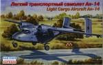 1-144-Soviet-Light-Cargo-Aircraft-An-14