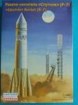 1-144-Sputnik-Rocket-R-7