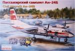 1-144-Antonov-An-24B-INTERFLUG-Civil-aircraft