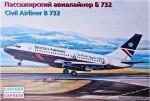 1-144-Civil-airliner-B-732