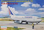1-144-Boeing-732-Transaero-airliner
