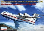 1-144-Multipurpose-amphibious-aircraft-Be-200