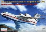 1-144-Multipurpose-amphibious-aircraft-Be-200