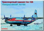 1-144-Antonov-An-12B-civil-transport-aircraft