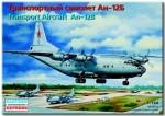 1-144-Antonov-An-12B-military-transport-aircraf
