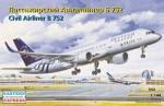 1-144-Civil-airliner-B752