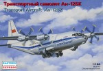 1-144-Transport-Aircraft-An-12BK-Aeroflot