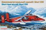 1-144-Short-haul-aircraft-Short-330