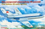 1-144-Civil-airliner-Yak-40-early-version