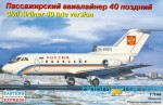1-144-Civil-airliner-Yak-40-late-version