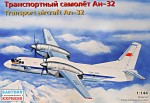 1-144-Transport-aircraft-Antonov-An-32