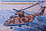 1-144-Heavy-military-helicopter-Mi-26