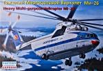 1-144-Heavy-multi-purpose-helicopter-Mi-26