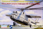 1-144-Heavy-multi-purpose-helicopter-Mi-6-early-version