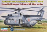 1-144-Heavy-multi-purpose-helicopter-Mi-6-late-version