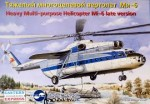 1-144-Heavy-multi-purpose-helicopter-Mi-6-Aeroflot-late-version