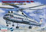 1-144-Transport-helicopter-Mi-10k