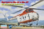 1-144-Heavy-Helicopters-Mi-4A-and-Mi-4P